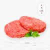 Hamburguesas de carne de vacuno sin aditivos. Añojo bajo en grasa