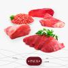 Nuestro pack de solomillo compuesto por solomillo, carne para guisar, carne picada, filete extra y zancarrón.